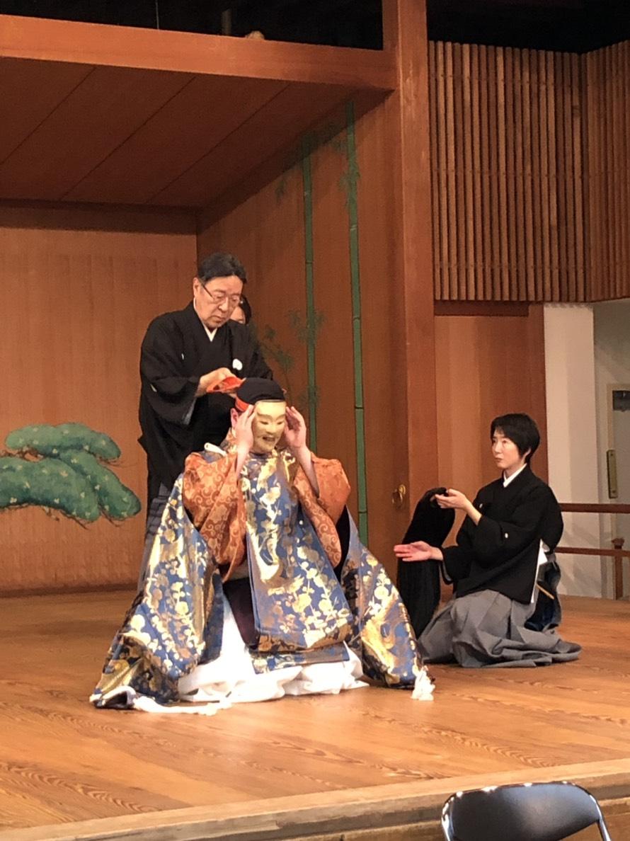 日本の文化を訪ねて -松山の能