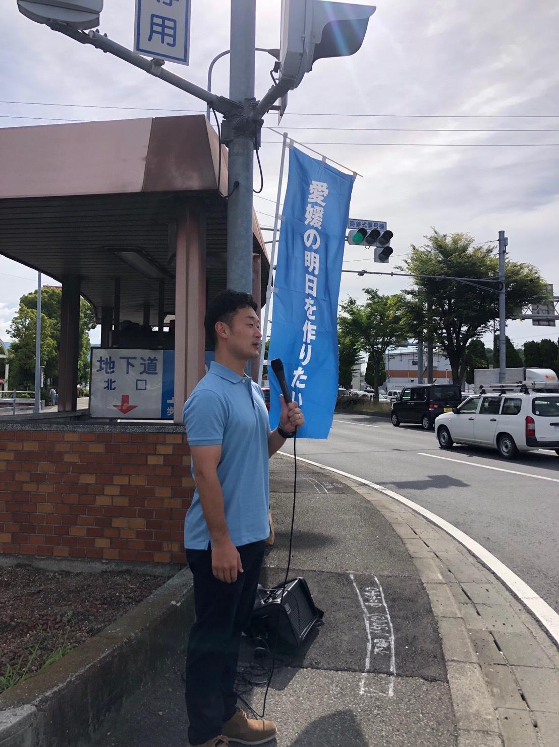 【愛媛県議会 6月17日(月)代表質問】