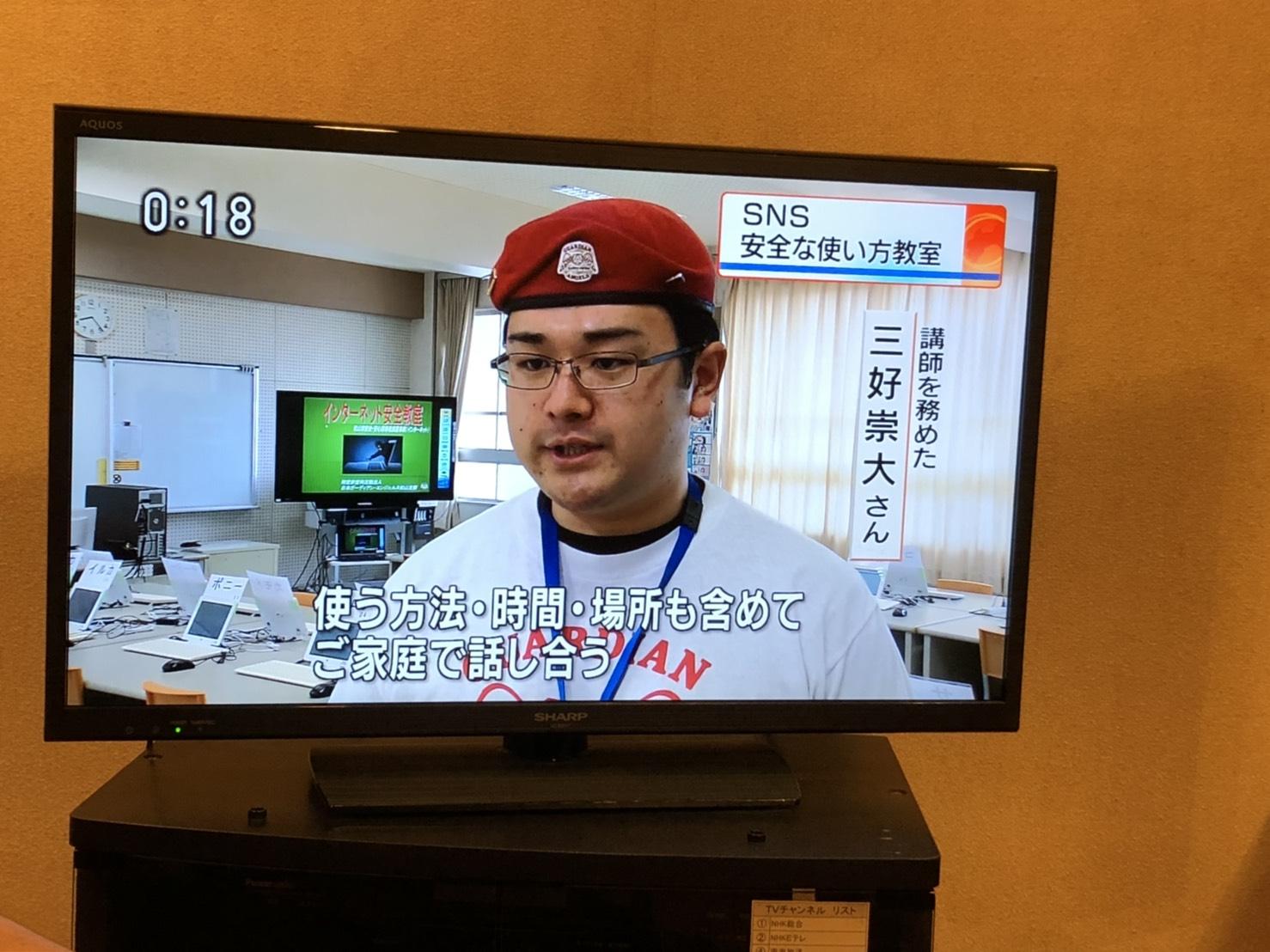 【愛媛県議会 6月21日(金)一般質問】