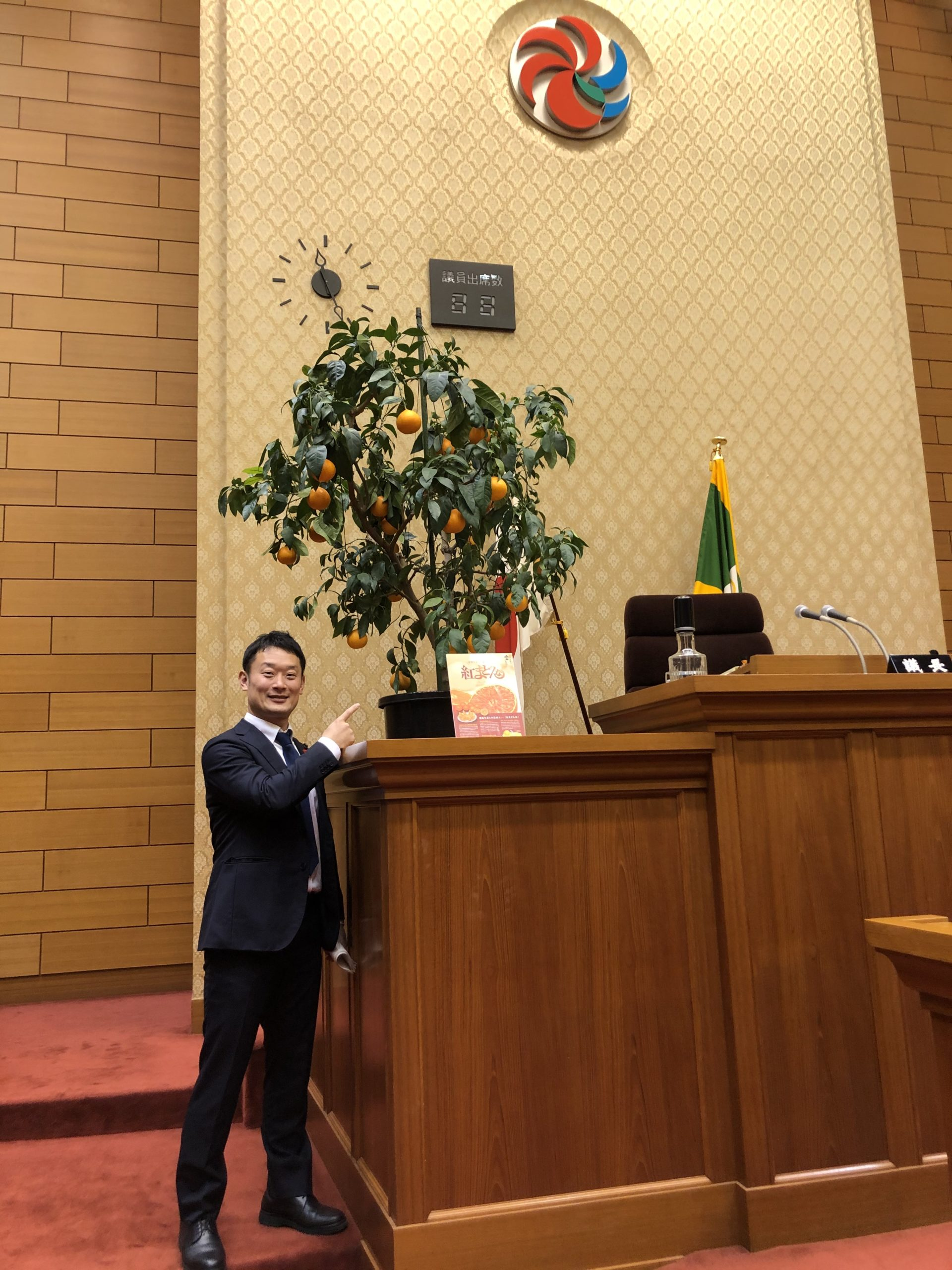 【第366回愛媛県議会 開会】
