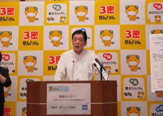 【6月5日 知事発表 愛媛県コロナ対策】