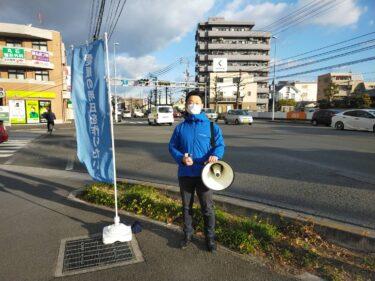 愛媛県のコロナ感染確認状況とデジタルへの取り組みについて
