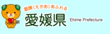 愛媛県 3月2日より感染警戒期へ