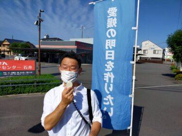 愛媛県議会開会